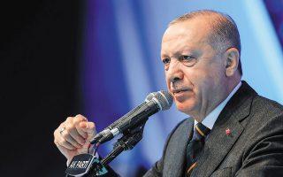 Οι αλλοπρόσαλλες κινήσεις του Ερντογάν έχουν αποξενώσει την Τουρκία από σχεδόν όλες τις χώρες που της συμπαραστέκονται. Τώρα είναι η στιγμή η Ελλάδα ενωμένη να στηρίξει την κυβέρνησή της για να κάνει τη δουλειά της (φωτ. Turkish Presidency via A.P.).