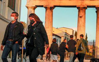 Στην Ελλάδα σήμερα, η ατομική και η συλλογική συμπεριφορά αντιστοιχούν σε περίοδο κατά την οποία έχει επιτευχθεί τείχος ανοσίας κατά του κορωνοϊού, ενώ ακόμη απέχουμε πολύ από αυτό. Φωτ.  ASSOCIATED PRESS