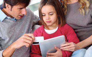 Το πρόγραμμα «Get Digital» περιλαμβάνει δραστηριότητες, βίντεο και πηγές ενημέρωσης για νέους, γονείς και εκπαιδευτικούς (φωτ. SHUTTERSTOCK).