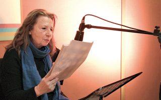 H πρώτη ραδιοφωνική παράσταση θα γίνει με το έργο της Σοφίας Αδαμίδου «Σωτηρία με λένε», που ερμηνεύει η Αλεξάνδρα Παντελάκη παίζοντας τη Σωτηρία Μπέλλου, σε σκηνοθεσία Τάσου Ιορδανίδη.