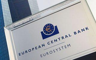 Σε σχετική δημοσκόπηση που διεξήγαγε το Bloomberg, οι οικονομικοί αναλυτές εκτιμούν ότι η τράπεζα θα ανακοινώσει τη λήξη του προγράμματος τρεις μήνες νωρίτερα.