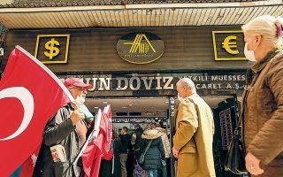 Η στροφή των Τούρκων επενδυτών στα κρυπτονομίσματα επιταχύνθηκε μετά τις 20 Μαρτίου, όταν ο Τούρκος πρόεδρος καθαίρεσε αιφνιδιαστικά τον κεντρικό τραπεζίτη Νατσί Αγκμπάλ. Ακολούθησε νέα κατάρρευση του νομίσματος κατά περίπου 10% μέσα στις επόμενες ημέρες, αλλά και περαιτέρω δολαριοποίηση των αποταμιεύσεων. Σε εκείνο το χρονικό διάστημα οι αγορές ψηφιακών νομισμάτων έφτασαν στην Τουρκία σε αξία τα 2,8 δισ. δολάρια (φωτ. AP).