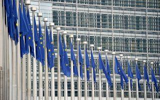 Η Ελλάδα μαζί με την Ισπανία, τη Γαλλία και την Πορτογαλία θα είναι οι πρώτες χώρες που θα στείλουν στην Ευρωπαϊκή Επιτροπή τις προτάσεις τους, διεκδικώντας τους πόρους που τους αναλογούν από το Ταμείο Ανάκαμψης.