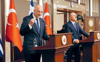 Ο κ. Ν. Δένδιας, κατά τη συνέντευξη Τύπου με τον Μ. Τσαβούσογλου, κινήθηκε, σύμφωνα με κυβερνητικές πηγές, εντός της αρχής που υπαγορεύει ότι όταν οι Ελληνες αξιωματούχοι μιλούν διεθνώς, προβάλλουν τις θέσεις της χώρας στο εξωτερικό (φωτ. ΥΠΕΞ / Χαρης Ακριβιαδης).