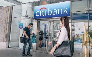 Ο όμιλος θα σταματήσει τη λειτουργία λιανικής τραπεζικής στην Αυστραλία, στο Μπαχρέιν, στην Κίνα, στην Ινδία, στην Ινδονησία, στη Νότια Κορέα, στη Μαλαισία, στις Φιλιππίνες, στην Πολωνία, στη Ρωσία, στην Ταϊβάν, στην Ταϊλάνδη και στο Βιετνάμ (φωτ. EPA).