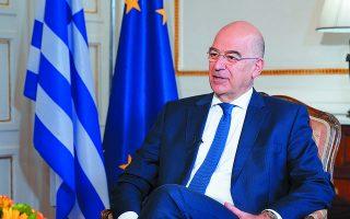 «Σκοπός της επίσκεψης στην Αγκυρα ήταν να αναζητηθούν προοπτικές για μια θετική ατζέντα με την Τουρκία, προκειμένου να υπάρξει, σε πρώτη φάση, κλίμα αποκλιμάκωσης, όχι συμφωνία. Ευελπιστούμε ότι με την προσέγγιση αυτή, σταδιακά θα υπάρξει σημαντική βελτίωση των διμερών σχέσεων».