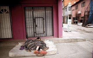 Η Αργεντινή γνώρισε νέα συντριβή της οικονομίας της από την πανδημία και έχει να αντιμετωπίσει το χρέος ύψους 45 δισ. δολαρίων που οφείλει στο ΔΝΤ (φωτ. AP).