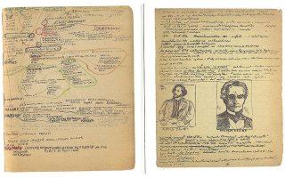 Ενα μικρό μέρος από τις σημειώσεις του Γιόζεφ Τσάπσκι που διασώθηκε από την καταστροφή, ήταν το υλικό πάνω στο οποίο βασίστηκε η αρχική δακτυλογράφηση των διαλέξεών του.