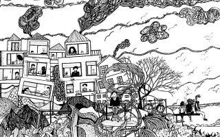 Εργο της Αννας Γκιώτη από την ψηφιακή έκθεση «Εντός εαυτού» της συλλογικότητας Art Revisited Collective.