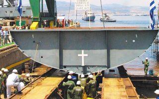 Η αμερικανική αμυντική βιομηχανία έχει έρθει σε επαφή με τους υποψήφιους επενδυτές των Ναυπηγείων Ελευσίνας και Σκαραμαγκά.