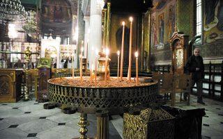 Η τελετή της Αναστάσεως θα πραγματοποιηθεί στο προαύλιο των ιερών ναών και θα ακολουθήσει η αναστάσιμη Θεία Λειτουργία εντός του ναού (φωτ. INTIME NEWS).