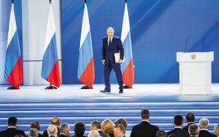 O Ρώσος πρόεδρος Βλαντιμίρ Πούτιν αποχωρεί μετά την ομιλία του ενώπιον της Ομοσπονδιακής Συνέλευσης (φωτ. EPA).