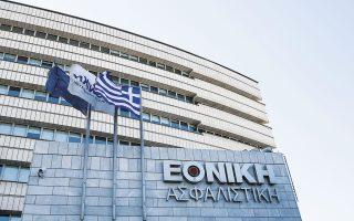 Στο πλαίσιο της συμφωνίας, η Εθνική Ασφαλιστική πρόκειται να προχωρήσει άμεσα στην έκδοση ομολόγου μειωμένης εξασφάλισης ύψους 125 εκατ. ευρώ, το οποίο θα καλύψει η Εθνική Τράπεζα.