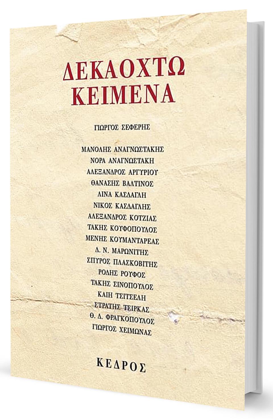 thanasis-valtinos-koytamara-na-leme-simera-oti-zoyme-se-choynta1
