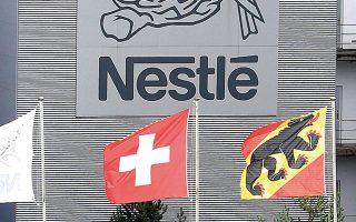 O κολοσσός του τομέα της επεξεργασίας τροφίμων Nestle παρουσίασε άνοδο σχεδόν 3%.
