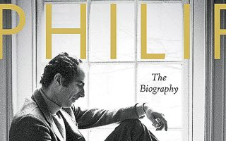Eν αναμονή νέων δεδομένων, διακόπηκε από τον εκδοτικό οίκο η αποστολή αλλά και η διαφήμιση του βιβλίου «Φίλιπ Ροθ: η βιογραφία».