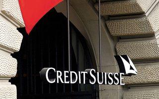 credit-suisse-prochorei-se-ayxisi-kefalaioy-1-9-dis-dol-561341431