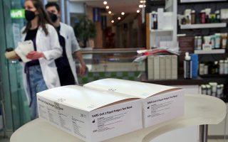 Τα self tests που έχουν φτάσει μέχρι σήμερα στην Ελλάδα ανέρχονται σε 7 εκατ. Την Παρασκευή η ελληνική κυβέρνηση παρήγγειλε άλλα 18 εκατ. τεστ. (Φωτ. ΑΠΕ-ΜΠΕ/ΟΡΕΣΤΗΣ ΠΑΝΑΓΙΩΤΟΥ)
