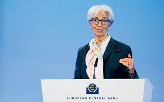 Η πρόεδρος της EKT Κριστίν Λαγκάρντ επανέλαβε τη δέσμευση του διοικητικού συμβουλίου για αγορές χρεογράφων μέσω του προγράμματος για την καταπολέμηση των συνεπειών της πανδημίας (PEPP), τουλάχιστον έως τα τέλη Μαρτίου του 2022.