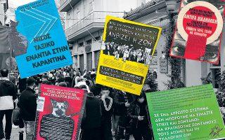 Από τα κορωνοπάρτι της μέχρι τις αφίσες στους δρόμους της, η Αθήνα έχει γεμίσει άλλοθι του πιο επικίνδυνου είδους ανορθολογισμού.