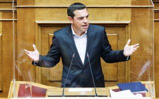 Στόχος του Αλέξη Τσίπρα είναι στις επόμενες κάλπες να προκύψει μια κυβέρνηση προοδευτικών δυνάμεων με κορμό τον ΣΥΡΙΖΑ. (Φωτ. ΙΝΤΙΜΕ ΝΕWS)