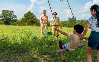 Το υποψήφιο για έξι Οσκαρ «Minari» θα είναι ανάμεσα στις ταινίες που θα δούμε φέτος στα θερινά σινεμά.