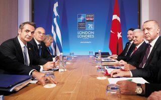 Η συνάντηση του πρωθυπουργού Κυριάκου Μητσοτάκη και του προέδρου της Τουρκίας Ρετζέπ Ταγίπ Ερντογάν κατά πάσα πιθανότητα θα πραγματοποιηθεί στο περιθώριο της Συνόδου Κορυφής του ΝΑΤΟ, στις 14 Ιουνίου, στις Βρυξέλλες (φωτ., από τη συνάντησή τους στο Λονδίνο, τον Δεκέμβριο του 2019). (Φωτ. ΑΠΕ-ΜΠΕ/ΓΡΑΦΕΙΟ ΤΥΠΟΥ ΠΡΩΘΥΠΟΥΡΓΟΥ/ΔΗΜΗΤΡΗΣ ΠΑΠΑΜΗΤΣΟΣ)