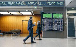 Ο τραπεζικός δείκτης υπεραπέδωσε καταγράφοντας άνοδο της τάξης του 2,44% στις 606,43 μονάδες, με την Alpha Bank να κλείνει στο +3,48%, την Εθνική στο +0,49%, τη Eurobank στο +2,45%, ενώ η Τράπεζα Πειραιώς «κλείδωσε» από νωρίς στο limit up (+29,95%) και στα 2,5860 ευρώ.