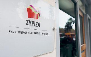 syriza-o-polemos-gia-ti-mesaia-taxi-561345304