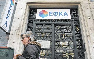 Από την πορεία υποβολής των αιτήσεων, η διοίκηση του e-ΕΦΚΑ εκτιμά ότι φέτος θα κατατεθούν άλλες τουλάχιστον 155.000.