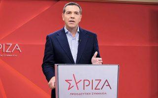 «Να μην κατατεθεί καν, να μην περάσουν αυτές οι αντιμεταρρυθμίσεις για την πλειοψηφία του ελληνικού λαού, για τους εργαζομένους, από τη Βουλή των Ελλήνων, όποτε και αν το επιχειρήσει η κυβέρνηση του κ. Μητσοτάκη», ζήτησε ο πρόεδρος του ΣΥΡΙΖΑ Αλ. Τσίπρας, αναφερόμενος στο εργασιακό νομοσχέδιο (φωτ. Γ.Τ. ΣΥΡΙΖΑ / ANDREA BONEΤTI).