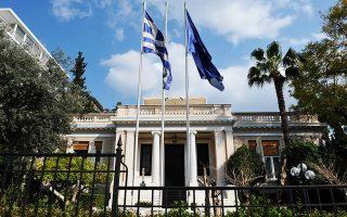 Στο κυβερνητικό επιτελείο αναφέρουν πως ο ΣΥΡΙΖΑ βρίσκεται σε στρατηγικό αδιέξοδο (φωτ. INTIME NEWS).