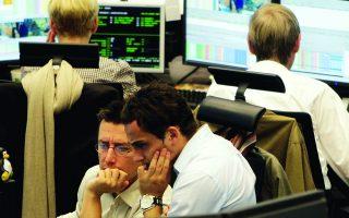 Ο Νο 1 κίνδυνος αυτήν τη στιγμή, όπως αξιολογούν οι αγορές, είναι η πιθανότητα ενός απότομου tapering στην αγορά των ομολόγων. Φωτ. Reuters