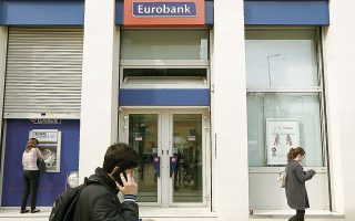 Η διοίκηση της Eurobank για την κάλυψη των δεσμεύσεων του MREL προβλέπει εκδόσεις ύψους 1 δισ. ευρώ εντός του 2021 –εκ των οποίων τα μισά στο α΄ εξάμηνο του έτους–, καθώς και ανάλογου ύψους εκδόσεις έως και το 2025. Συνολικά εντός της τρέχουσας χρονιάς οι τέσσερις συστημικές τράπεζες έχουν ή πρόκειται να εκδώσουν ομόλογα ύψους 3,5 δισ. ευρώ περίπου.