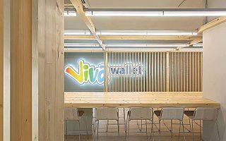 H Viva Wallet εξασφάλισε χρηματοδότηση ύψους 80 εκατ. δολαρίων από τρεις επενδυτές τεχνολογίας και fintech.