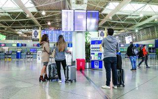 Ο στόχος για τουριστική κίνηση αισθητά άνω του 40% των μεγεθών του 2019 συμφωνεί με τις εκτιμήσεις διεθνών φορέων της αεροπορικής βιομηχανίας. Βάσει αυτών, η κίνηση στα αεροδρόμια της Ευρώπης αναμένεται μειωμένη κατά 55% σε σχέση με το 2019. Ολα αυτά, βέβαια, υπό την προϋπόθεση ότι δεν θα υπάρξει επιδείνωση της επιδημιολογικής εικόνας. Φωτ. ΙΝΤΙΜΕ ΝΕWS