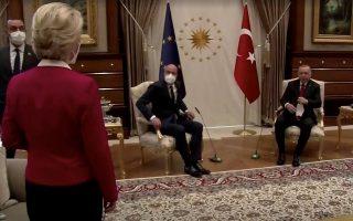 Φωτ.: European Union/via REUTERS TV