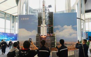 Φωτ. αρχείου: Xinhua