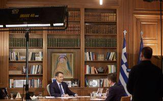 Φωτ. INTIME NEWS/ Γρ. Τύπου Πρωθυπουργού/ ΠΑΠΑΜΗΤΣΟΣ ΔΗΜΗΤΡΗΣ