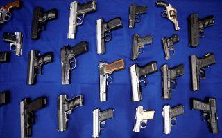 Φωτ. αρχείου με κατασχεμένα όπλα στην πολιτεία της Νέας Υόρκης (Πηγή: Reuters).