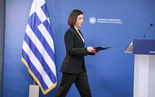 Φωτ. INTIME NEWS/ ΣΤΕΦΑΝΟΥ ΣΤΕΛΙΟΣ