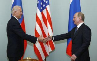Φωτ. αρχείου: AP Photo/Alexander Zemlianichenko