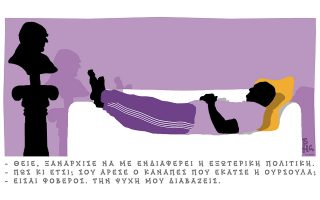 skitso-toy-dimitri-chantzopoyloy-11-04-21-561326314