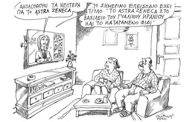 skitso-toy-andrea-petroylaki-11-04-210