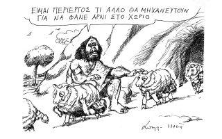 skitso-toy-andrea-petroylaki-25-04-21-561343069