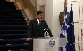 INTIME NEWS/ ΤΖΑΜΑΡΟΣ ΠΑΝΑΓΙΩΤΗΣ