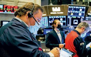 Τα εντυπωσιακά στοιχεία για τις λιανικές πωλήσεις και την αγορά εργασίας ενίσχυσαν τη Wall Street.