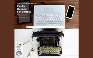 ypotrofies-gia-tin-ypostirixi-oikogeneiakon-epicheiriseon-apo-to-alba-graduate-business-school0