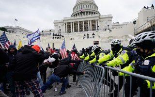 Φωτ. AP/ Julio Cortez