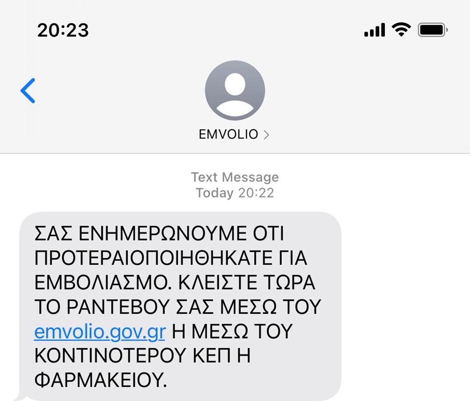 emvolio-anoixe-i-platforma-gia-toys-40-440